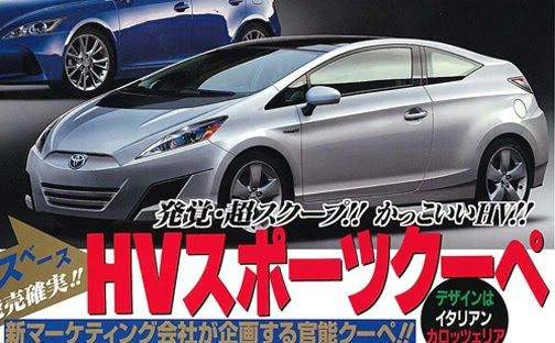 Toyota Prius Coupe Could be Real